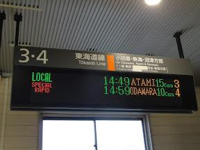 DSC07989.JPG