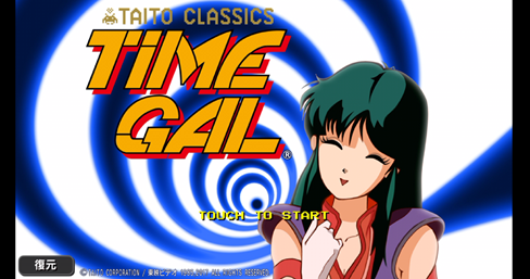 Time Gal iOS (1)