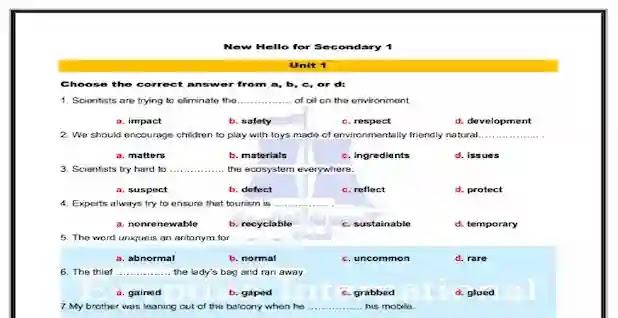 تمارين لغة انجليزية للصف الاول الثانوى ترم اول موقع لونجمان