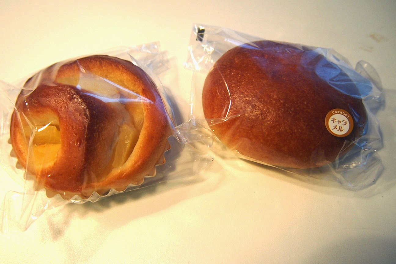 阿蘇の林檎の樹 パン