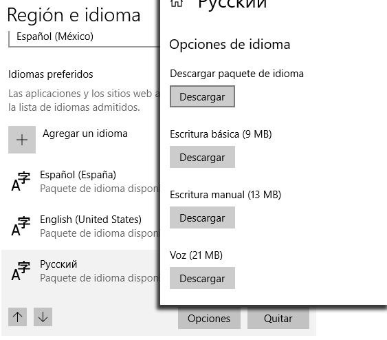 windows10language
