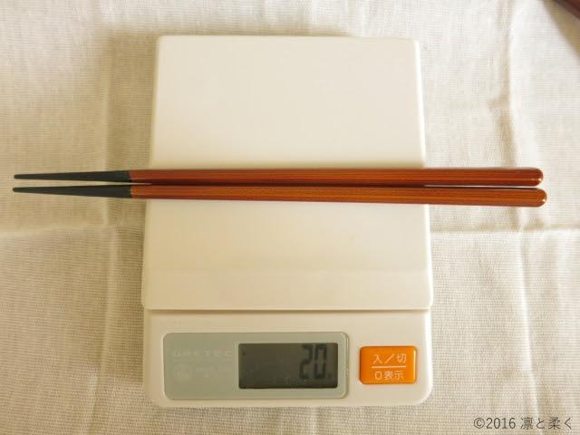 箸の比較-7