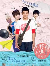 When A Wolf Falls In Love WIth A Sheep / Da Ye Lang He Xiao Mian Yang De AI Qing Taiwan Movie