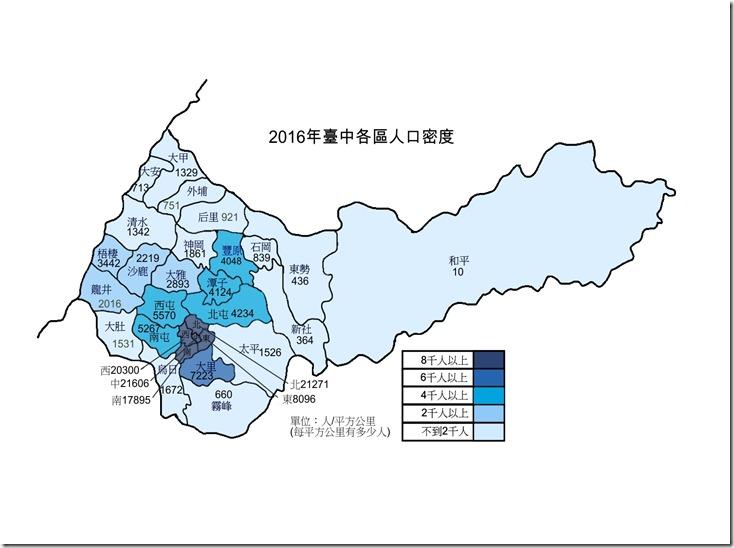 台中基本圖201602全