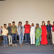 Lover Boy Movie Press Meet Photos