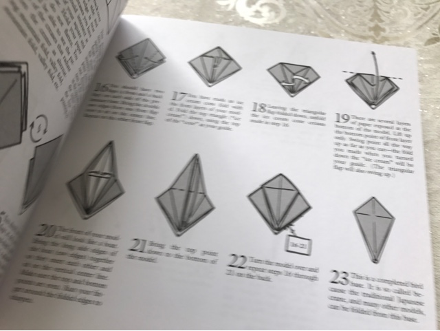 tokidoki-origami