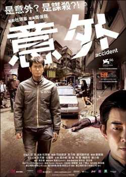 Accident - Ám sát