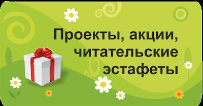 https://sites.google.com/site/akdb22/proekty