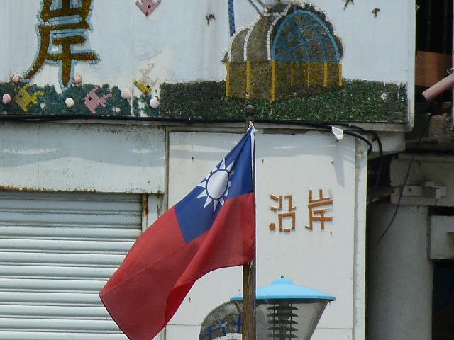 TAIWAN.Hsinchu et une minuscule partie du parc national de Sheipa, l empire du brouillard... - P1070702.JPG