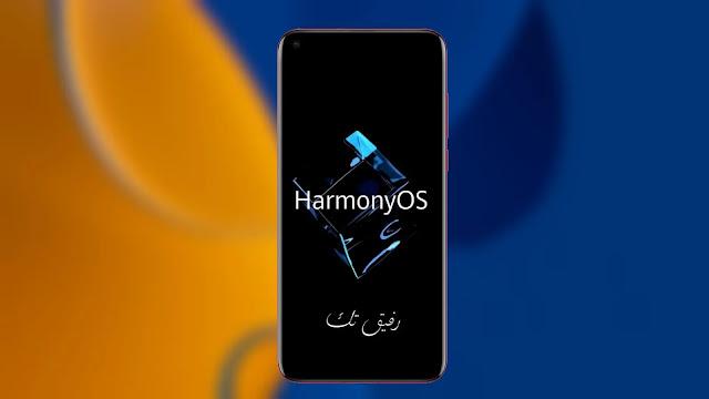 تحميل خلفيات HarmonyOS 2.0 الأصلية :22 خلفية لنظام هارموني بجودة عالية الدقة