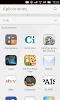 Como hacer una aplicación web de tu página para Ubuntu Phone