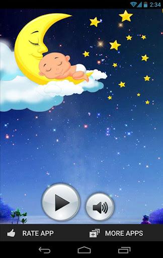 자장가 - 아기 잠을 소리