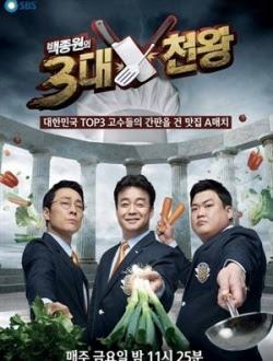 Baek Jong Won Top 3 Chef King (2016)