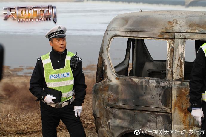 Skynet Action China Web Drama