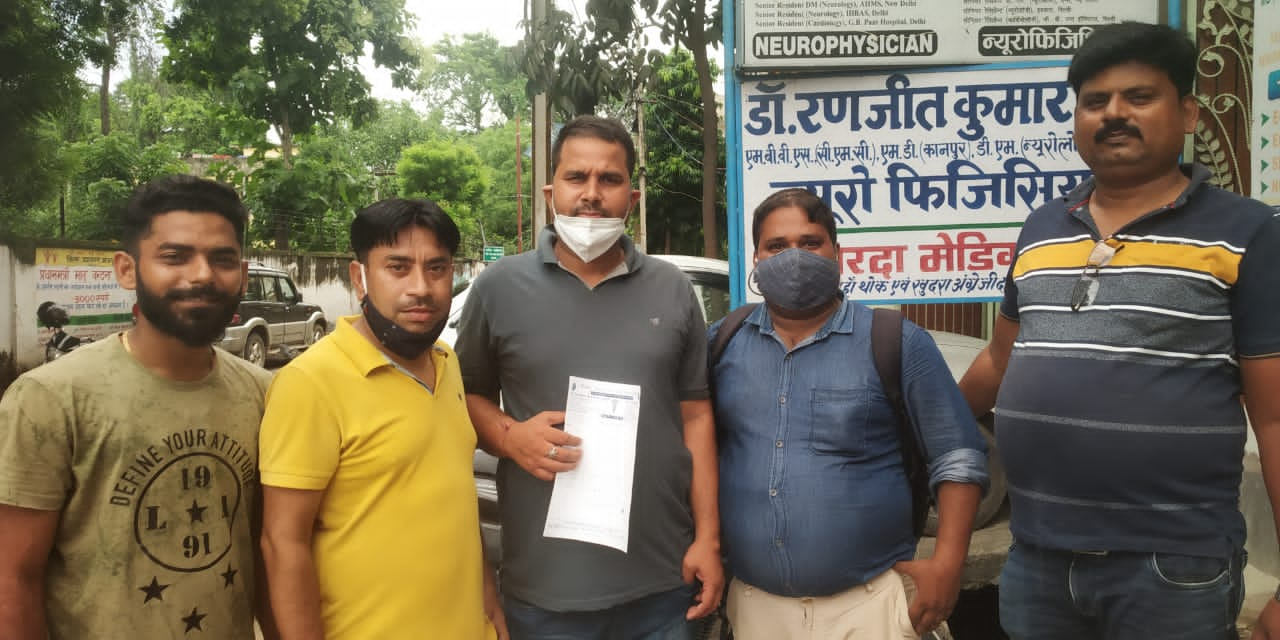 अपने बिमार पत्रकार साथी के सहयोग में एक साथ खड़े दिखें भोजपुर प्रेस क्लब आरा संगठन के सदस्य...