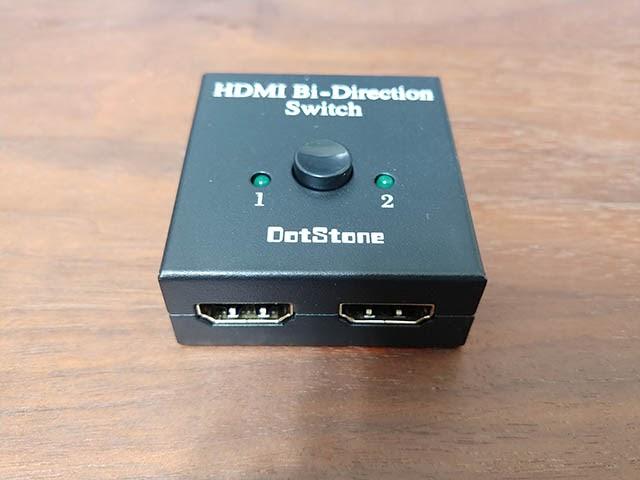 HDMI切替器 外観3