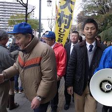 2012年1月1日 街頭活動