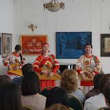 Дом-музей Ф.И.Шаляпина