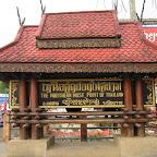 Noordelijk meest punt van Thailand