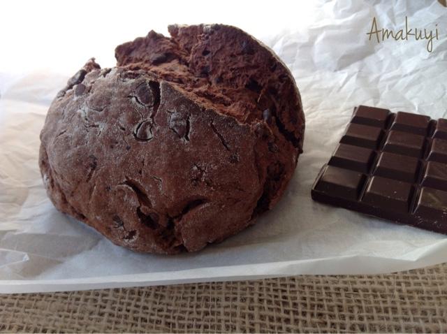 Pan-casero-de-chocolate
