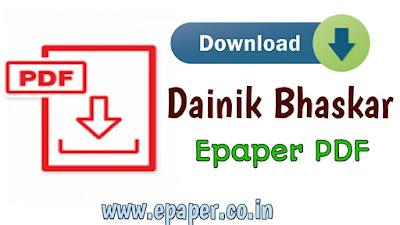 Hindi News, Videos & Free ePaper by Dainik Bhaskar - Apps on ...