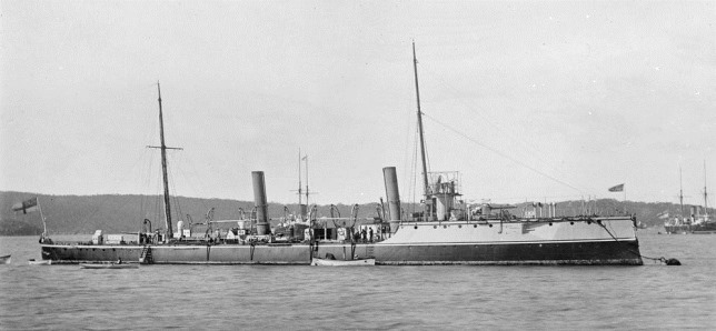 HMS_Boomerang_AWM_300001