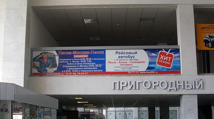 zhd-advertising (10).jpg