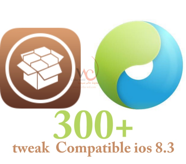 300 compatible tweak ios 8.3