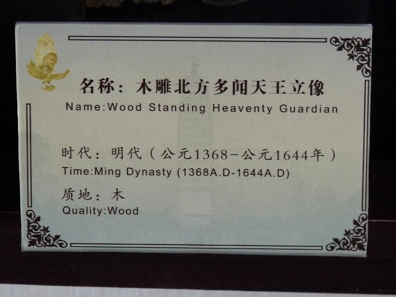CHINE .Yunnan DALI 2 - P1170455.JPG