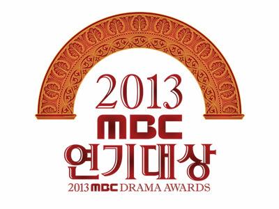 MBC Drama Awards 2013