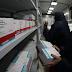 Amazonas aplica 6.747 mil doses de vacina contra Covid-19 nas últimas 24h