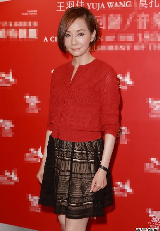 Teresa Mo China Actor
