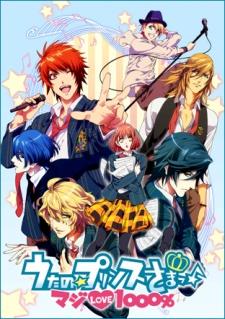 Uta no Prince-sama: Maji Love 1000% - Uta No Prince-sama - Maji Love 1000% (Ss1)