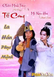 Phim Tế Công - La Hán Phục Mệnh - Châu Minh Tăng - Te Cong La Han Phuc Menh - Wallpaper