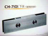 裝潢五金 品名:CH7101-推拉門下包角 規格:160*45*25MM 顏色:砂面 玖品五金