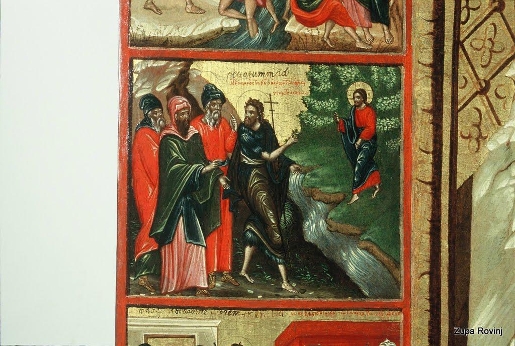 Sv. Ivan Krstitelj - 23.JPG
