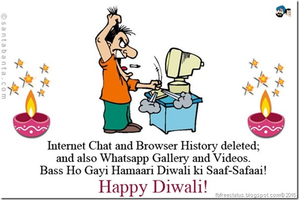 diwali funny images-sms