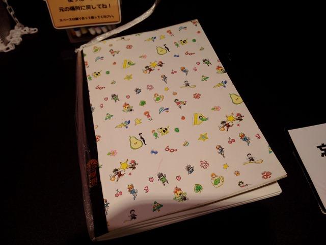 渋谷109ちびっするノート