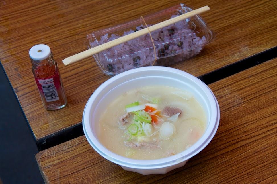 黒千石大豆ご飯・豚汁セット