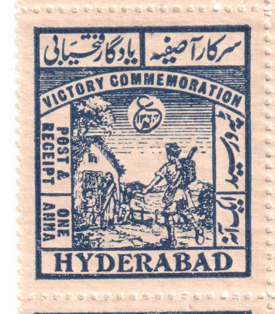 Hyderabad - Rare Pictures - asas2nnmnmn_zpseccd557a.jpeg