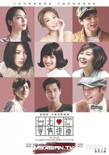 Metro of Love – 台北愛情捷運故事 (2016)