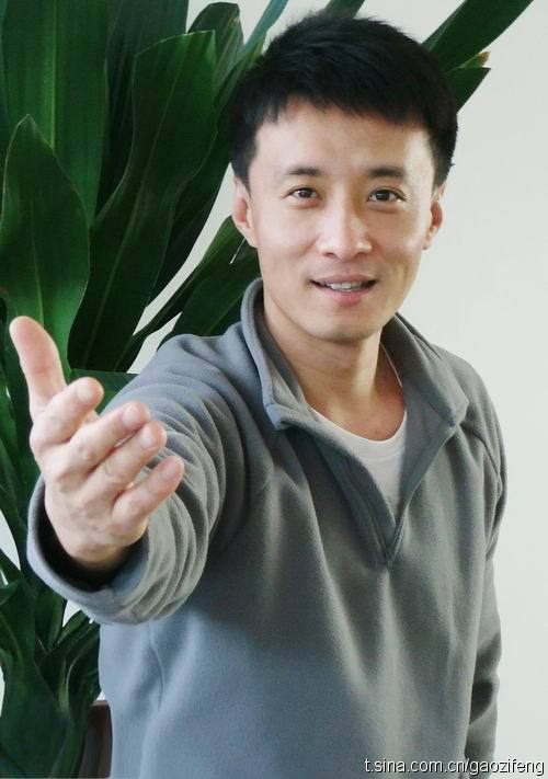 Gao Zifeng China Actor