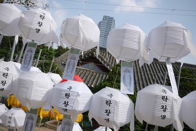 white lanterns at Bongeunsa Temple in Seoul
