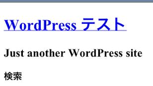 CSSが摘要されない
