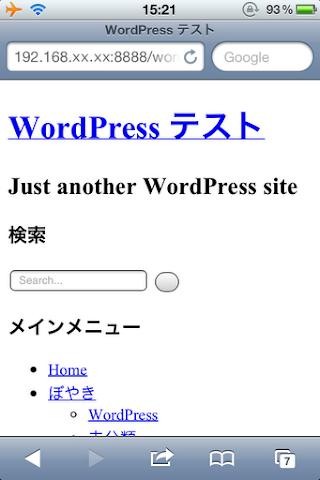 CSSが適用されない