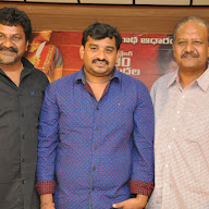 Keechaka Movie Press Meet
