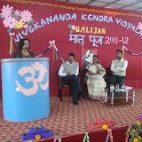 VKV Balijan Matru Puja (26).JPG
