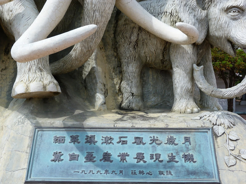 Tainan County. De Baolai à Meinong en scooter. J 10 - meinong%2B007.JPG