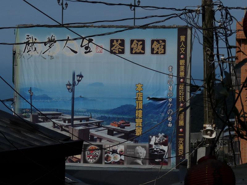 TAIWAN. Chuifen ou Jioufen ...et Keelung ( Nord de Taipei) - jiofen%2B191.jpg