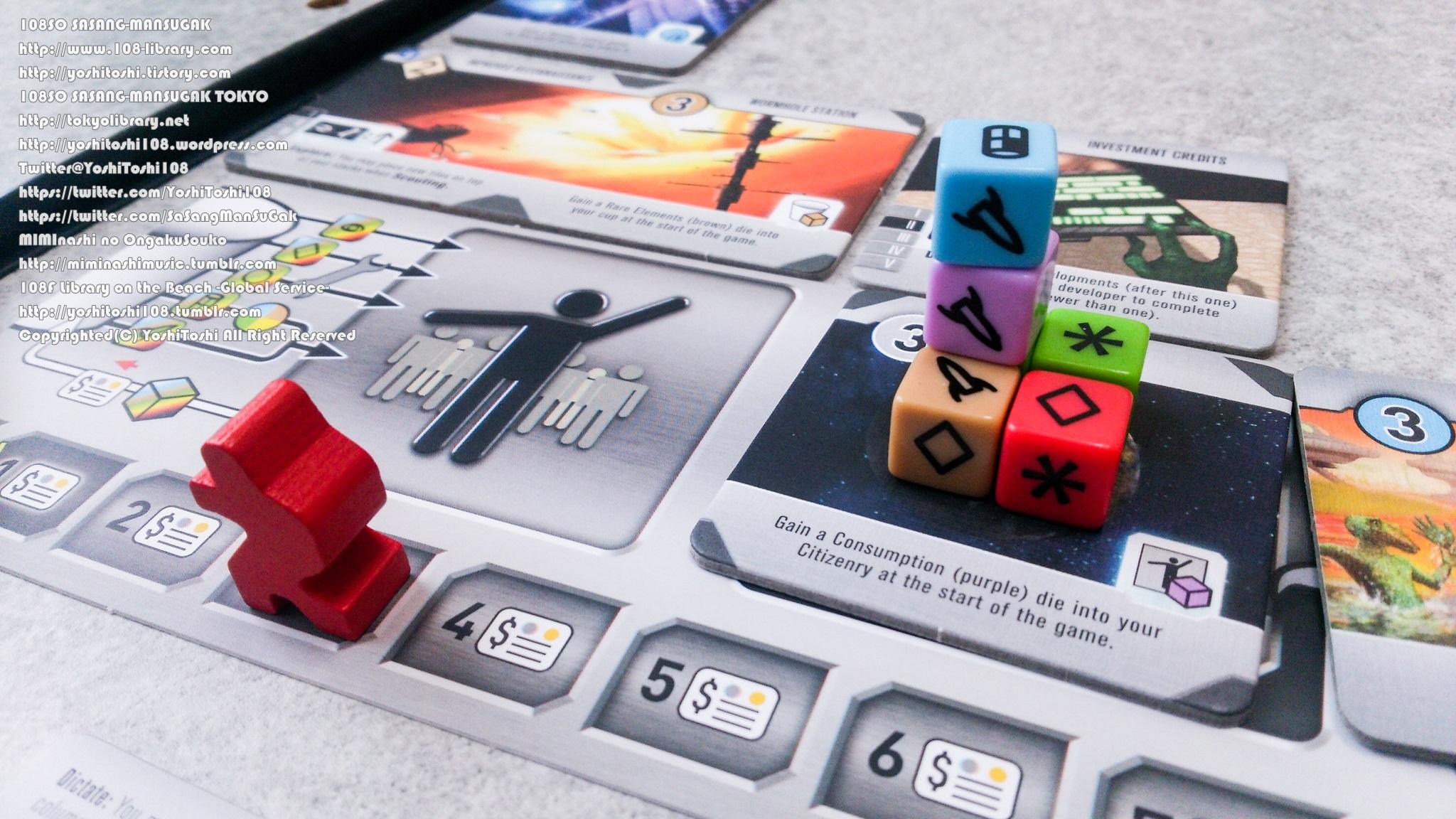 ボードゲーム 写真 Roll for the Galaxy DEUS テラミスティカ